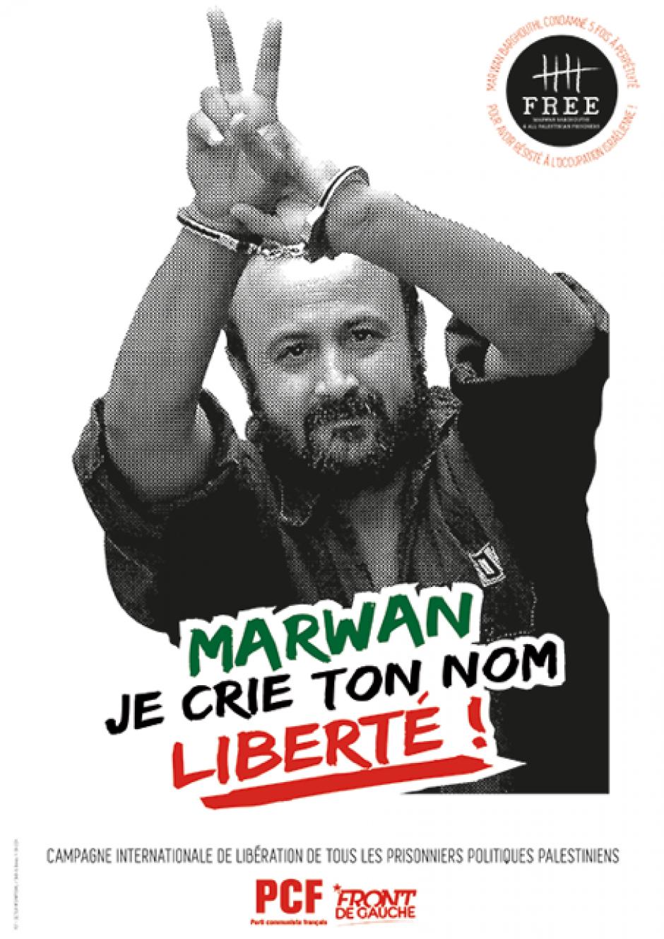Affiches - Marwan je crie ton nom Liberté !